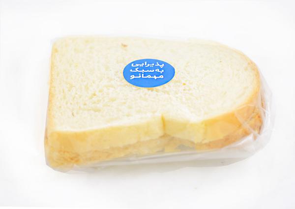عکس نان تست دو تایی